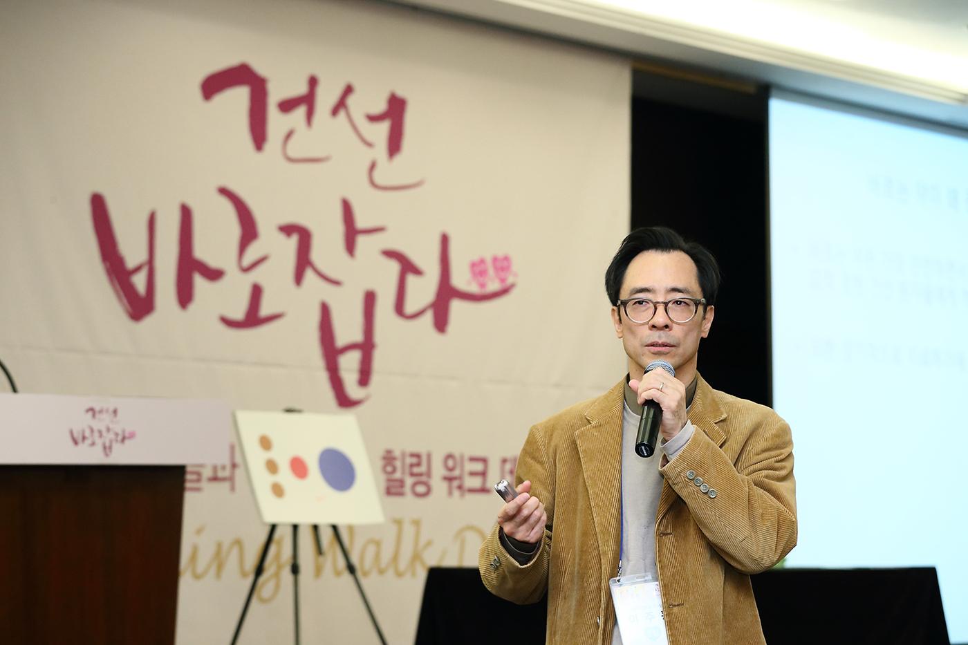 이주흥 교수님 국소도포제 강의.JPG
